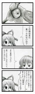 4koma54.jpg