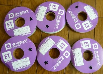 伸び止テープ