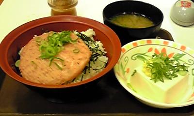 まぐろタタキ丼+健康セット