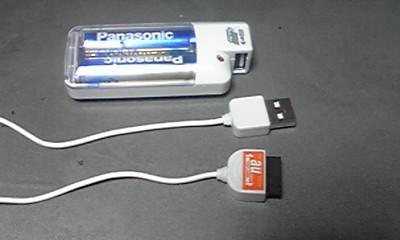 USB携帯充電器