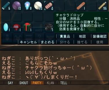 レロレロー(・∀・)