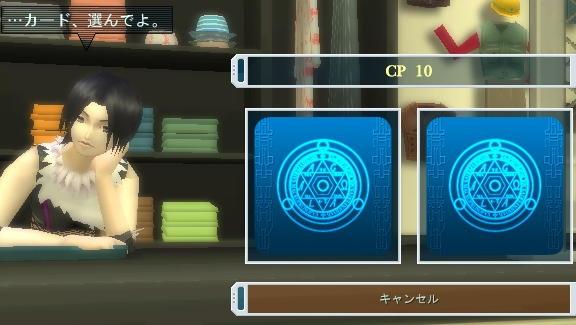 どっち(・∀・)?