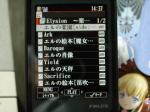 F902iS_曲リスト
