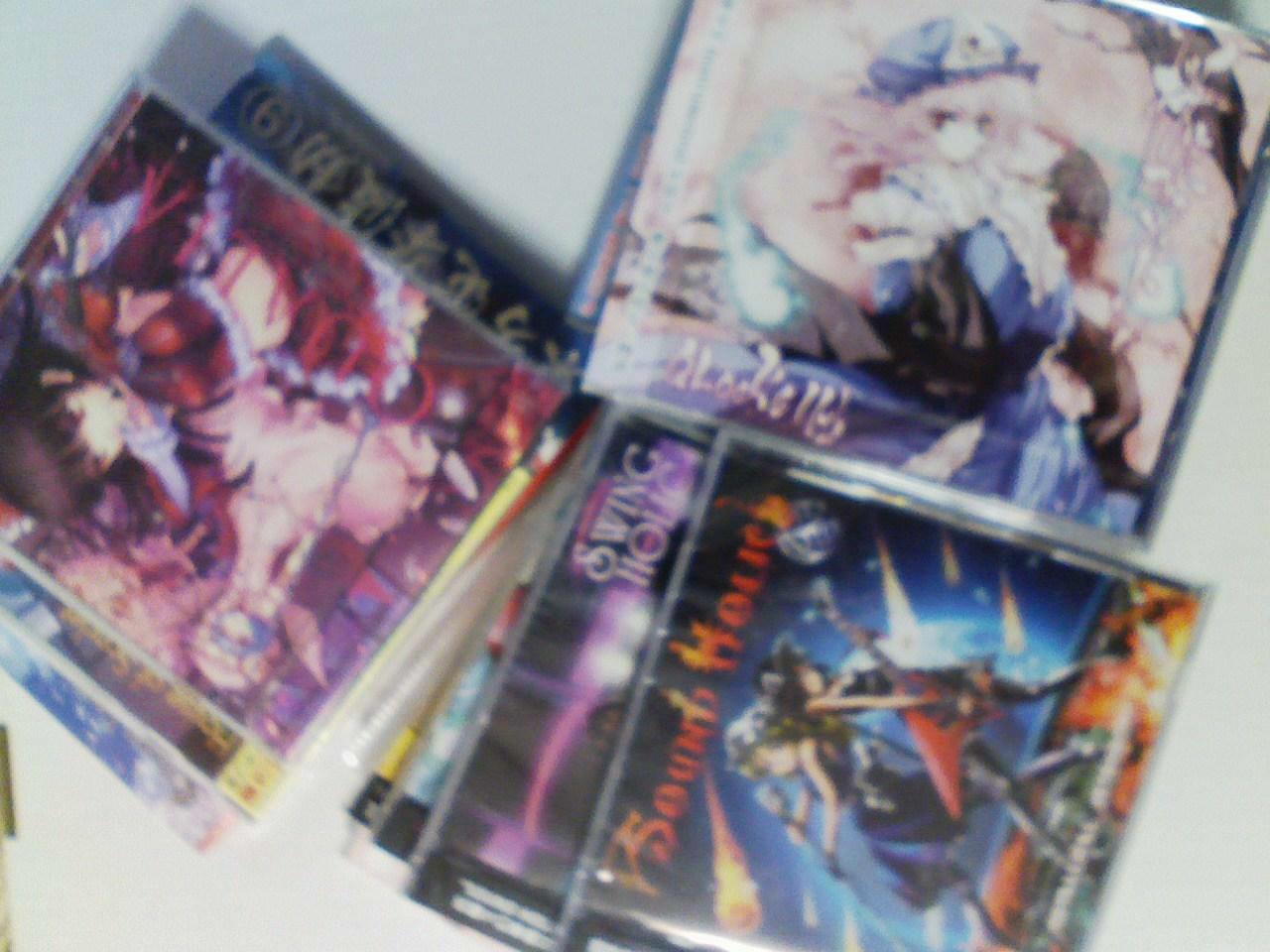 例大祭_戦利品CD