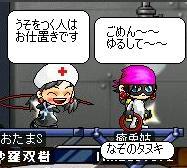 20060127105311.jpg