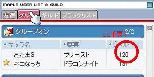20060321103931.jpg