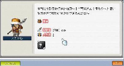 20060327131053.jpg