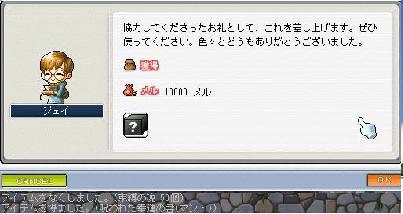 20060327131104.jpg