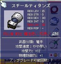 20060423143039.jpg