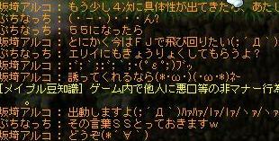 20060510182125.jpg