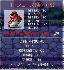 20060512110217.jpg