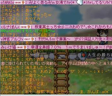 20060516101627.jpg