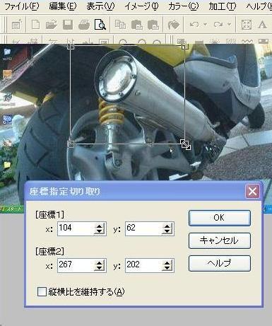 20060526104053.jpg