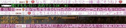 20060722153649.jpg