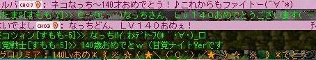 20060723131925.jpg