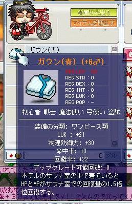 20060915182918.jpg