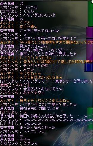 20060924140549.jpg