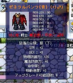 20061008133630.jpg