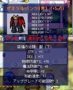20061008133652.jpg