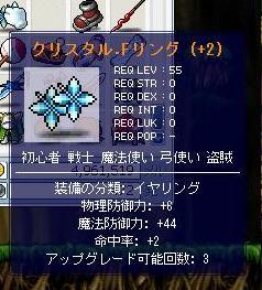 20061029140932.jpg