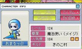 20061112151319.jpg