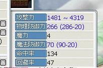 20061118134831.jpg