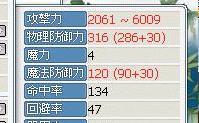 20061118134842.jpg