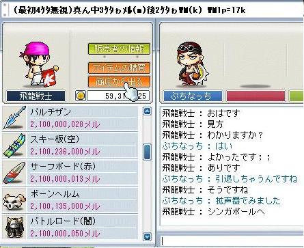20070114115553.jpg