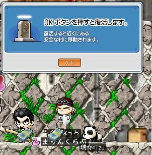 20070130102850.jpg