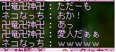 20070211131040.jpg