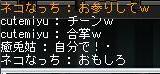 yumisomosirokomenntodesughfswed.jpg