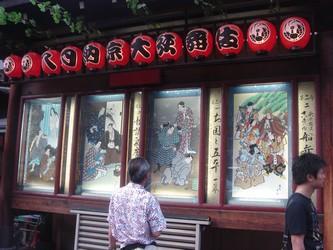 歌舞伎座 ポスター
