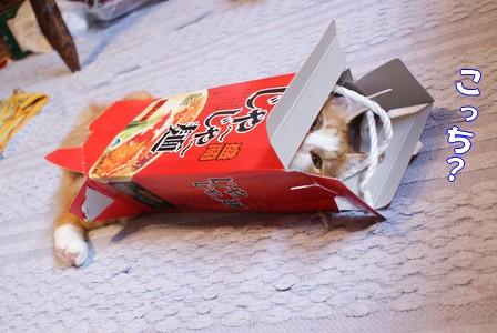 彦 じゃ~じゃ~麺マンこっち?
