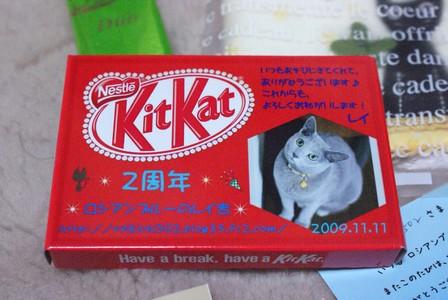 レイ吉 kitkat