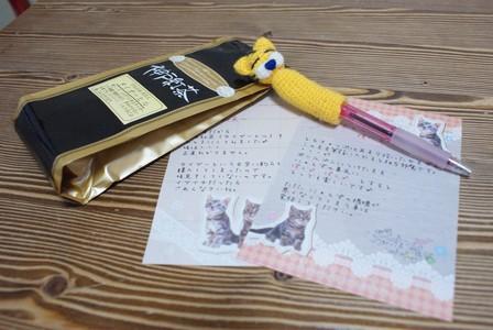 プレゼント とらきゃっぷ