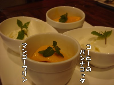 シーズ デザート2
