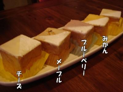 シーズ デザート1