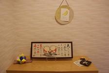篠島 部屋3
