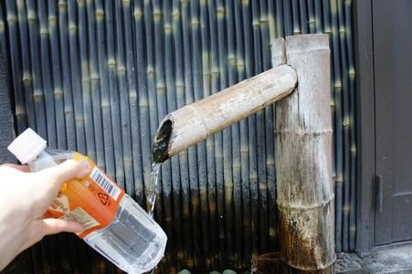 四季 天然水ボトル