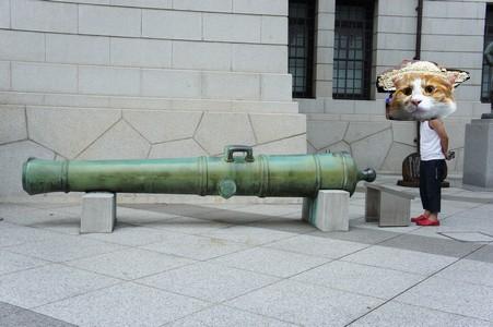 靖国 大砲