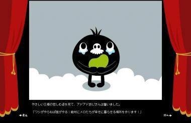 gotoyoo6_co99.jpg