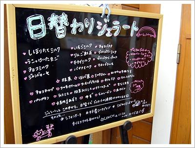 MISAO ボード