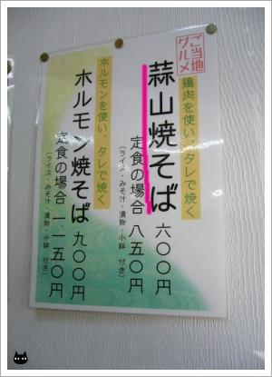 20091101150229_54749061(9).jpg