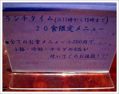 20110720113112_54749061(5).jpg