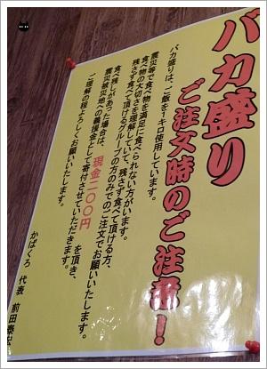 20110720113112_54749061(9).jpg