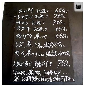 20111019111135_54749061(8).jpg
