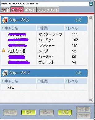 20060515191958.jpg