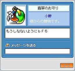 20060625160800.jpg