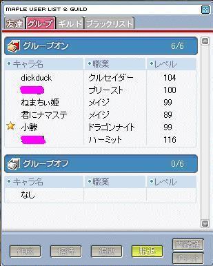 20060625160903.jpg