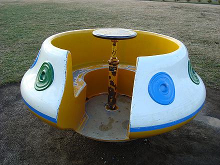 宇宙船プレイカップ